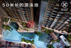 马来西亚吉隆坡的新建房产,BBCC Sales Gallery, No. 2, Jalan Hang Tuah,编号38525199