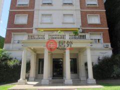 居外网在售阿根廷3卧3卫的房产USD 1,450,000