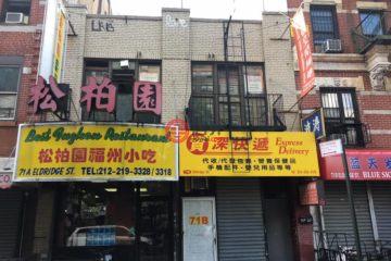 居外网在售美国曼哈顿USD 7,100,000总占地232平方米的商业地产