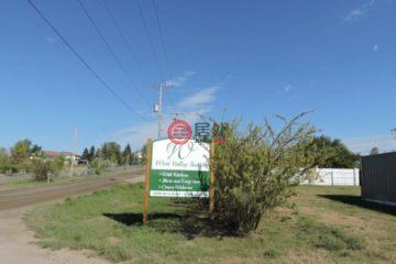 加拿大房产房价_萨斯喀彻温省房产房价_Estevan房产房价_居外网在售加拿大Estevan总占地8822平方米的商业地产