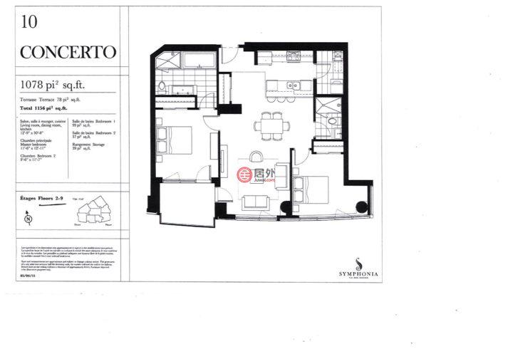 加拿大魁北克蒙特利尔的房产,Apt 510, 100 Rue Andre-Prevost,  L'Ile Des Soeurs,编号41225731