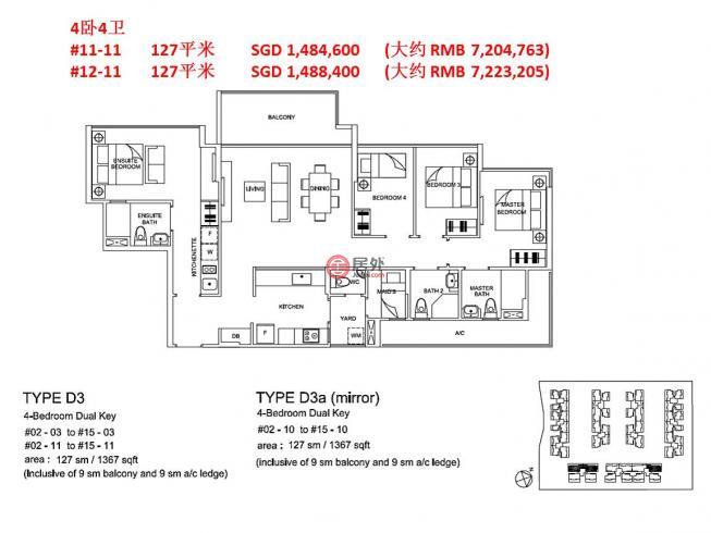 电路 电路图 电子 户型 户型图 平面图 原理图 653_490