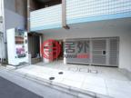日本TokyoChuo-ku的房产,浜町1丁目,编号50757256