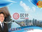 新加坡SingaporeSingapore的房产,3 cuscaden,编号52714890