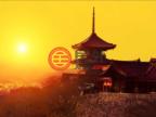 日本京都府Kyoto City的房产,山科区北花山大林町17-1,编号47326332