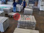 泰国龙仔厝府沙没沙空的商业地产,Akachai,编号53875214
