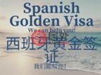 西班牙MálagaMarbella的房产,编号55000529