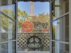 法国法兰西岛Paris-7E-Arrondissement的房产,编号51303269