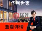 新加坡中星加坡新加坡的房产,Tanjong Pagar,编号37125670