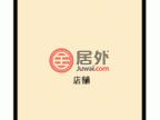 日本JapanJapan的房產,1 Yokosuka-Shi-Tauracho,編號49862188