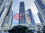 阿联酋迪拜Business Bay的房产,Executive Tower C Executive Towers,编号57269881