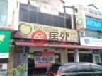 马来西亚吉打州塞盖佩塔尼的房产,JALAN TJB 6 TAMAN JOLANG BARU,编号58443217
