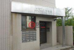 日本东京的房产,下井草3-26-15 ,编号45482739