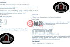 意大利的商业地产,North,编号44475929