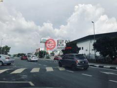 居外网在售马来西亚Jenjarom的房产总占地8094平方米MYR 3,484,480