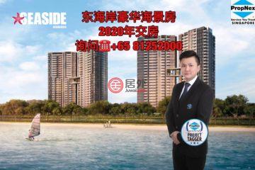 中星加坡房产房价_新加坡房产房价_居外网在售新加坡3卧3卫新开发的房产总占地19309平方米SGD 2,038,800