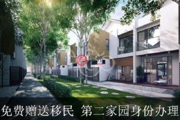 居外网在售马来西亚4卧4卫的房产总占地380平方米MYR 1,080,000