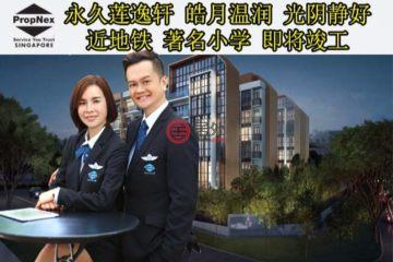 居外网在售新加坡2卧2卫新开发的公寓总占地5104平方米SGD 1,706,800