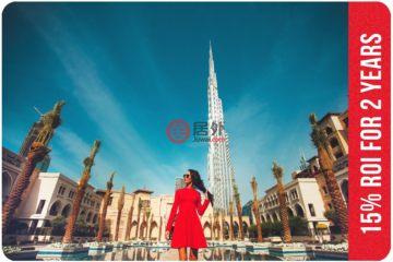 居外网在售阿联酋1卧2卫新房的新建房产总占地78.04平方米AED 250,000起