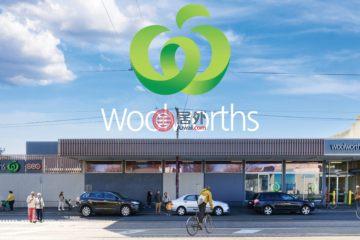 居外网在售澳大利亚墨尔本总占地4705平方米的零售