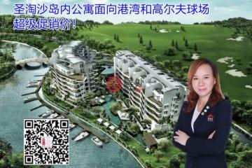 中星加坡房产房价_新加坡房产房价_居外网在售新加坡3卧4卫新房的房产总占地10000平方米SGD 2,700,000