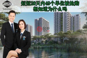 东北地区房产房价_新加坡房产房价_居外网在售新加坡2卧2卫新开发的房产总占地18711平方米SGD 1,107,000