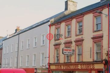 爱尔兰房产房价_County Galway房产房价_Tuam房产房价_居外网在售爱尔兰的房产总占地553平方米EUR 300,000
