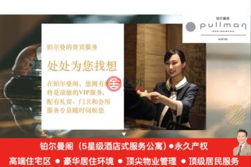 中星加坡房产房价_新加坡房产房价_居外网在售新加坡5卧4卫新开发的房产总占地8866平方米SGD 6,130,000