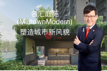中星加坡房产房价_新加坡房产房价_居外网在售新加坡3卧2卫的房产总占地84平方米SGD 2,200,000