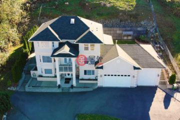 居外网在售加拿大奇利瓦克6卧4卫的房产总占地1380平方米CAD 1,175,000