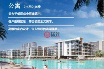 居外网在售阿联酋1卧2卫特别设计建筑的房产总占地100000平方米AED 1,200,000