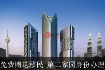 居外网在售马来西亚吉隆坡2卧2卫的房产总占地71平方米MYR 1,460,000