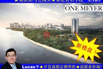 东南省房产房价_新加坡房产房价_居外网在售新加坡2卧2卫新房的房产总占地2200平方米SGD 1,545,000