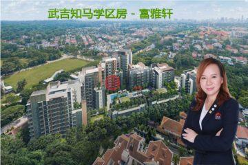 新加坡房产房价_Singapore房产房价_居外网在售新加坡Singapore1卧1卫新开发的房产总占地18532平方米SGD 1,058,000