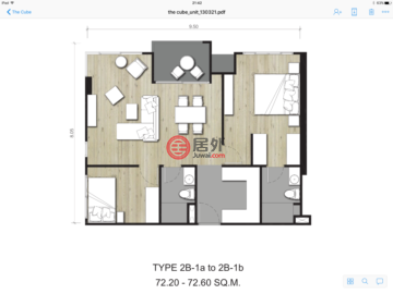 泰国春武里府芭堤雅的新建房产,编号46732514