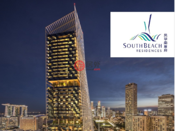South Beach Residences 风华南岸府