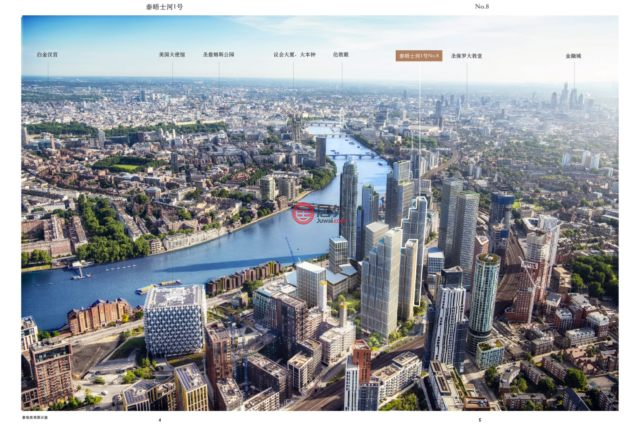 One Thames City泰晤士河1号
