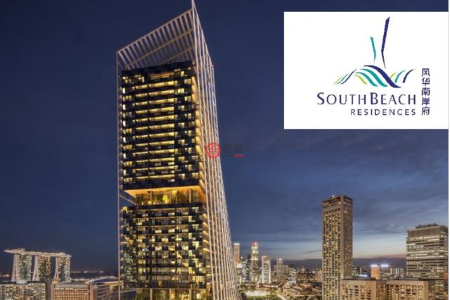 South Beach Residences 風華南岸府