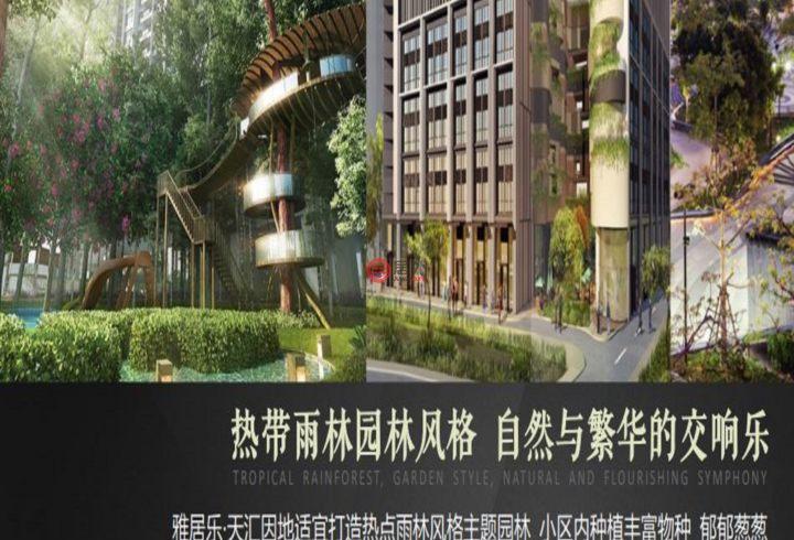 马来西亚吉隆坡3卧3卫新房的房产,编号22266