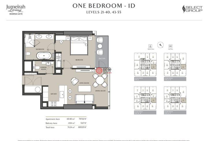 阿联酋迪拜迪拜的公寓,迪拜码头区,编号56344592