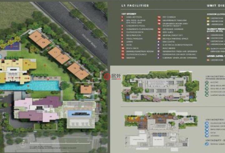 新加坡中星加坡新加坡的房产,双十一大促销,编号56525052