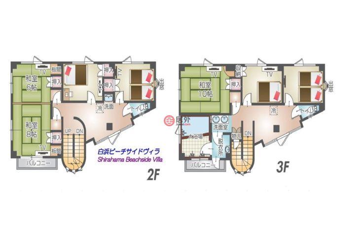 日本Wakayama-kenNishimuro-gun的房产,编号40274811