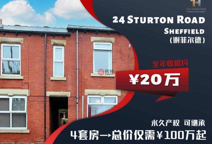 英国英格兰Greater Manchester, Manchester的新建房产,Nelson Street, BoltonBL3 2RW,编号57941224