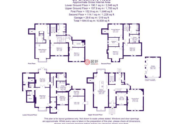 英国英格兰牛津的房产,Bradmore Road,编号51218159