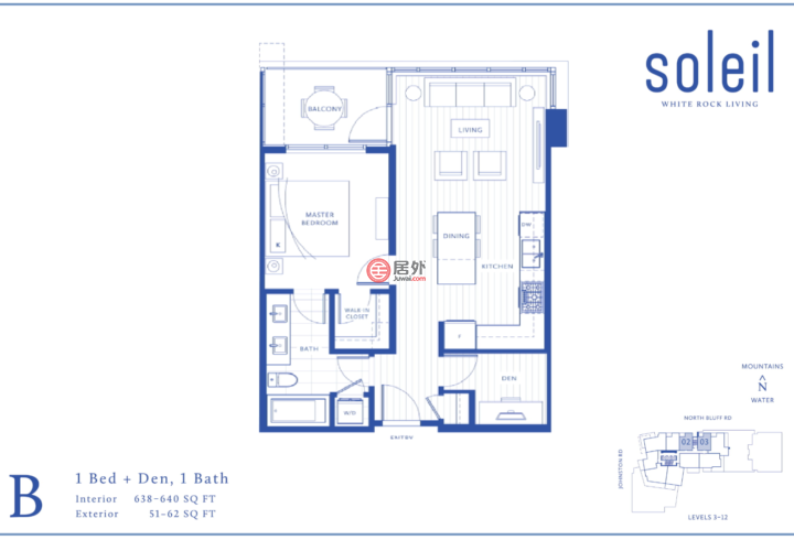 加拿大不列颠哥伦比亚省Greater Vancouver A的新建房产,1584 Johnston Road,编号52070093