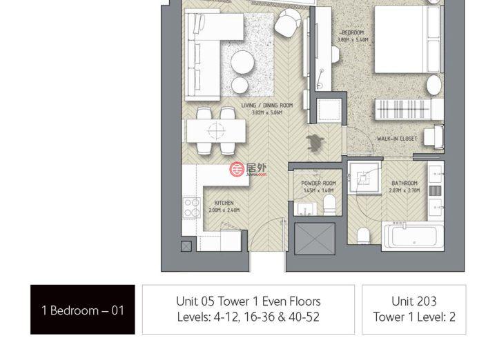 阿联酋迪拜迪拜的房产,歌剧院区,编号54985979